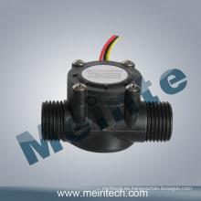Sensor de flujo de agua (FS200B)
