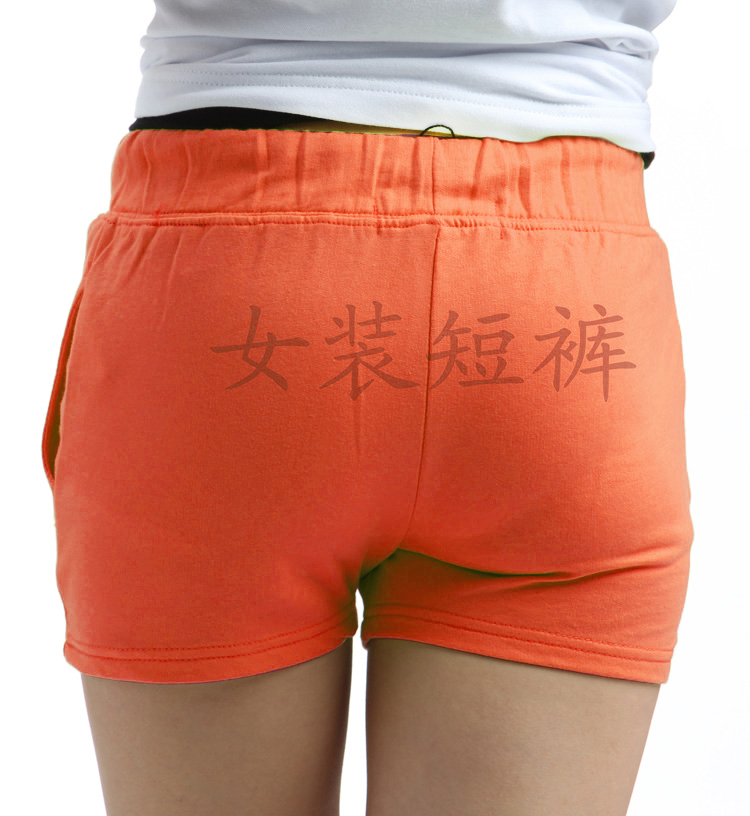Cute Orange Shorts