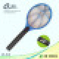 Mini Battery Operated Fly Swatter