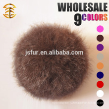 Hotsale Bag Garment Fur Ball Аксессуары Брелок Подлинная 8 см Натуральный или красочный кролик Оптовые меховые помпоны