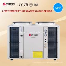 Basse température Ambient -25C Avaialbel eau chaude 16kw, 33kw air à eau pompe à chaleur pour Commercial utilisé