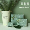 paper gift rigid cardboard christmas jewelry box