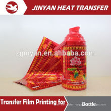 factory direct adhesive heat transfer pet film