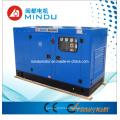 Длительный гарантийный молчит yuchai Тепловозный генератор 280kw набор