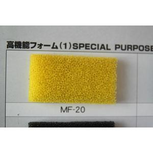 Super Polyporeuze Open Cell Mesh Filter Sponge