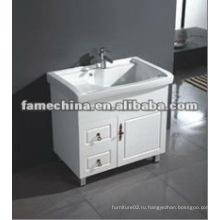 2012 Floor Floor Белый водонепроницаемый шкаф для стирки