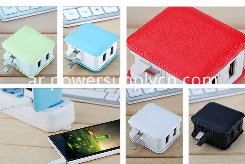 Foldable 2 Usb Ports Phone Charger