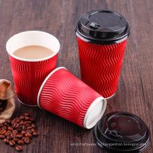 одноразовые кофе бумажный стаканчик мороженного