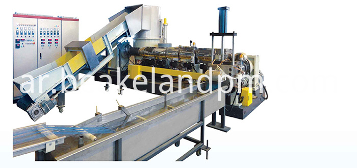 Waste Stretch Film Pelletizing Machine