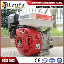 para motor agrícola Honda Gx160 5.5HP gasolina