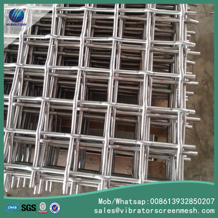 Vibrating Woven Screen Mesh