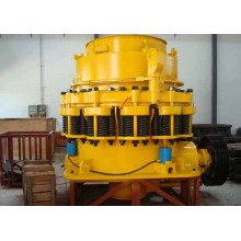 Spring Symons Cone Crusher Price
