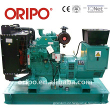 Generatore di corrente 50kw power