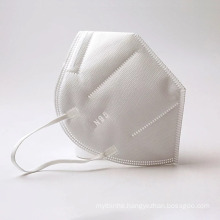 Wholesale 4 Layer 5 Layer Disposable Protective Mask Face Mask Dust Mask