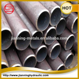 China competitive 5m-12m length cold drawn ss316 stainless steel seamless pipe