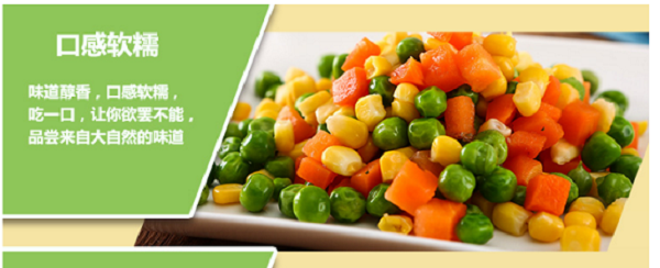Delicious Frozen Mixed Vegetables