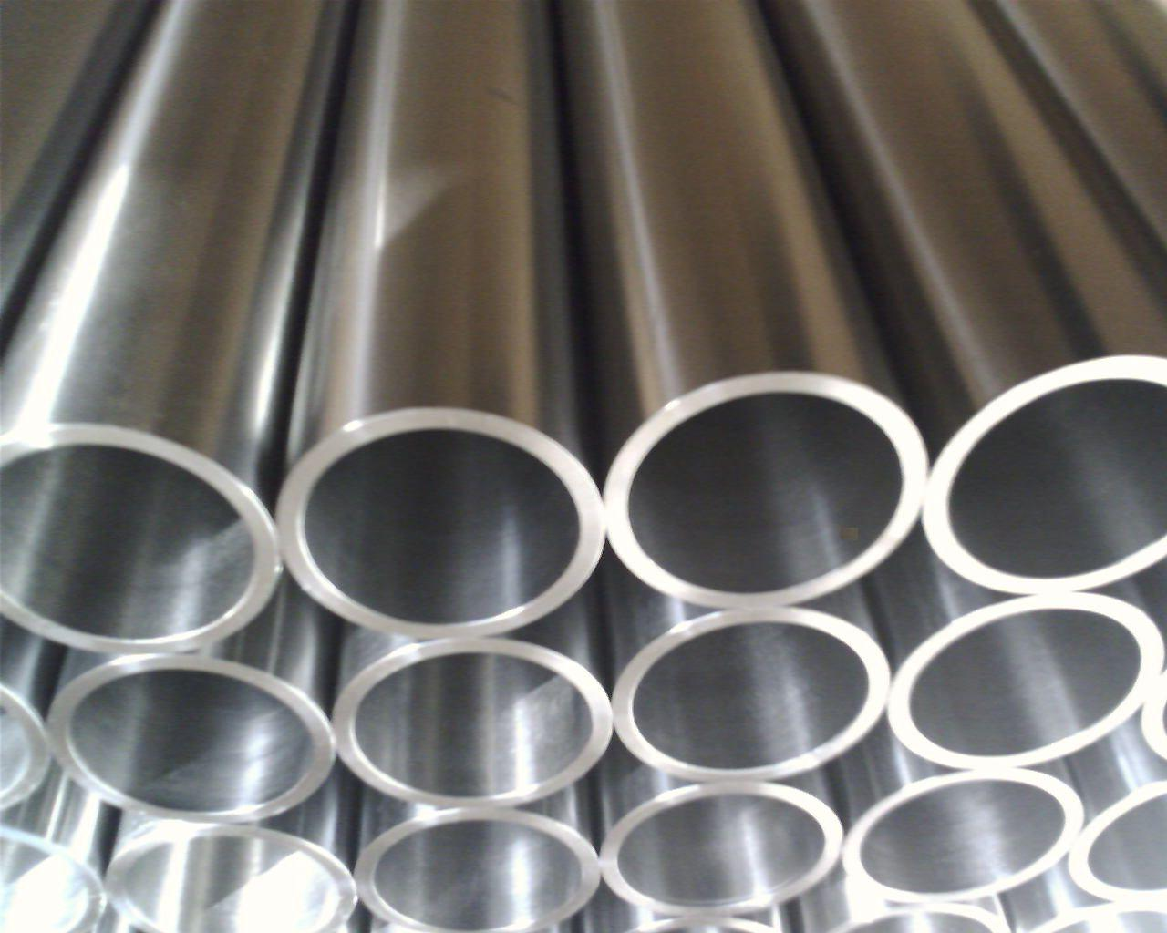 Machinery Tube