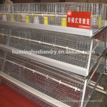 Cage d'élevage pour bébés