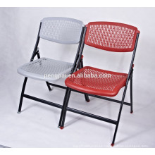 simple folding chair student chair plastic chair cheap price