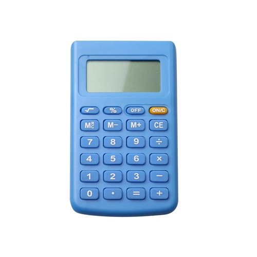 hy-2091 500 PROMOTION CALCULATOR (4)