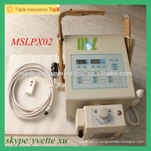 MSLPX02-M Best price Portable Digital x-ray machine high frequency x-ray unit