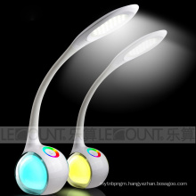 LED Table Lamp with Touch Dimmer and RGB Color Light (LTB020)