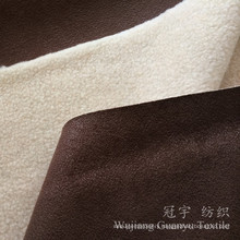 Home Textile Suede Leather with Fleece Backing for Decoration
