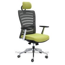 Cadeira de mola de escritório moderna giratória traseira (HF-BSG001)