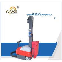 Automatische Krabben-Roboter-Palettenwickelmaschine (XT-4510)