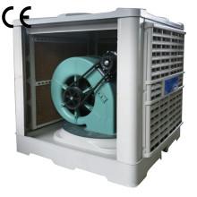 Воздухоохладитель центрифуги. Climatizador Evaporativos, Природный воздушный охладитель