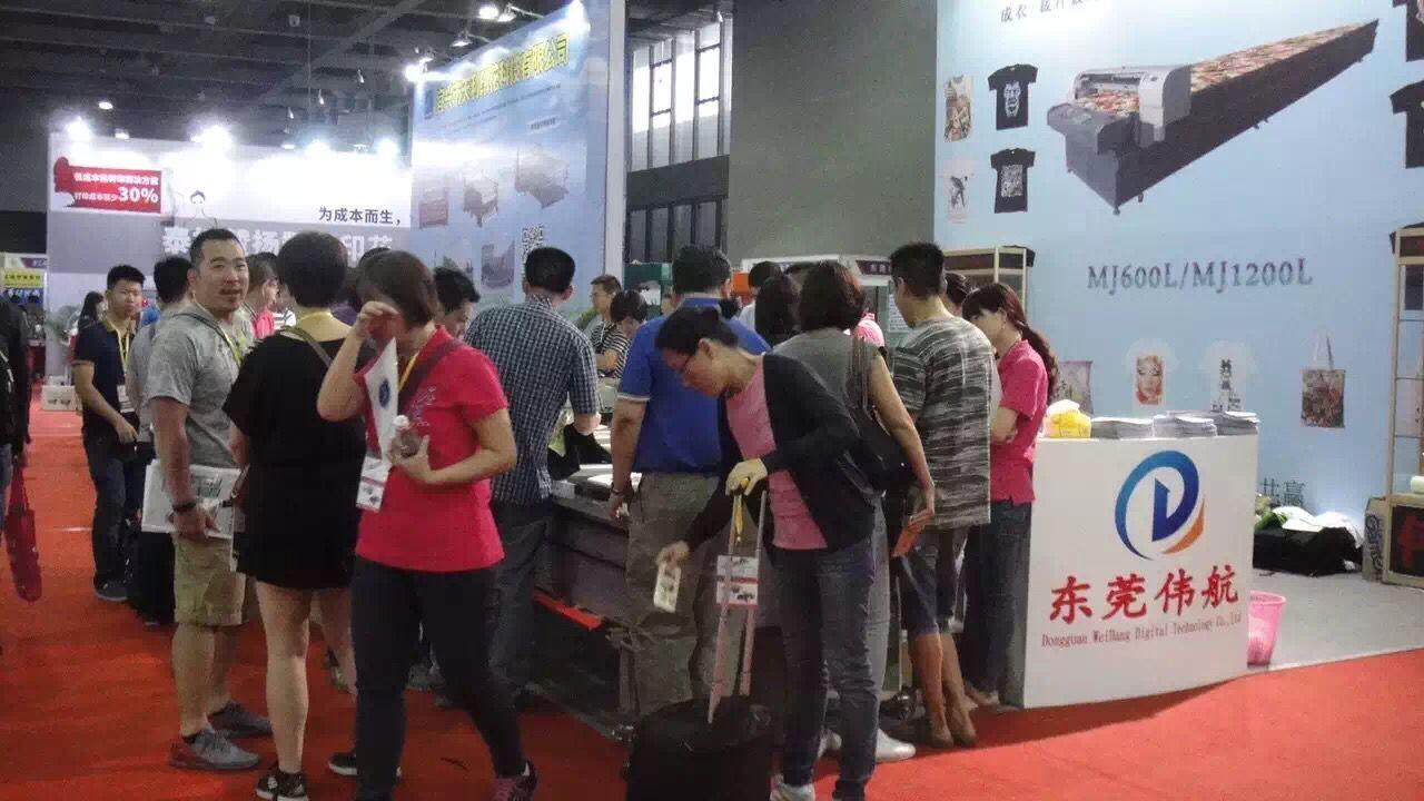 textile printing fair