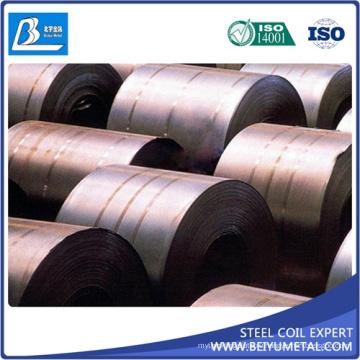 В JIS ss400 стальная q235 материала с ASTM А36 HRC горячекатаная стальная Катушка