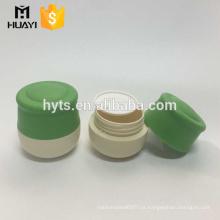 novo estilo 30 ml 50 ml de cor verde pp frasco de creme de plástico