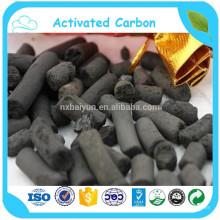 Колонки 1.5 мм уголь активированный уголь для очистки газа