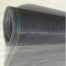 5x5 Custom Insect Proof Plain Weave Fiberglass Screen