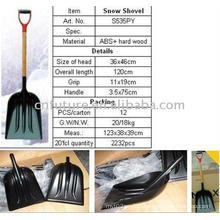 EAS Snow Shovel (QFG-S1)