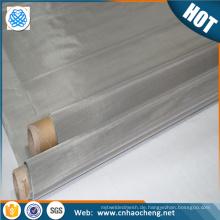 Hitzebeständige korrosionsbeständige Nickel-Drahtgewebe / Filtergewebe
