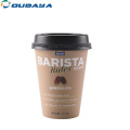 250ml plastic pp cup for coffee