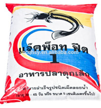 fish feed packaging pp woven bag China supplier