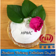 Industrial Chemicals Cellulose White Powder HPMC