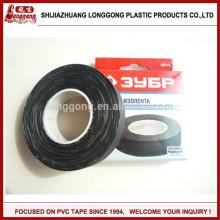 Ruban isolant en tissu de coton noir