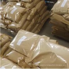 Amino Acid Chelate Zinc Feed Grade
