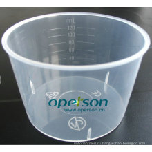 Одобренный CE Одноразовые Медицинские Пластиковый Стаканчик