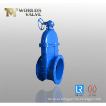 Bevel Gear Flanged Gate Valve