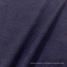 Stretch Denim Plaid Cotton Slub Fabric For Shirt