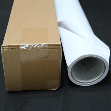 Solvoprint Self-Adhesive White Window Film