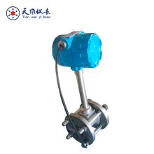 Vortex Compressed Air Flow Meter