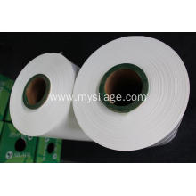 Professional High Quality for Silage Film 750mm White Agricultural Silage Wrap Width750 Legth1500 export to South Korea Factory