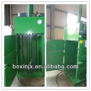 2014 new plastic baling machine