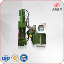 Aluminum Scrap Shavings Chips Briquette Machine